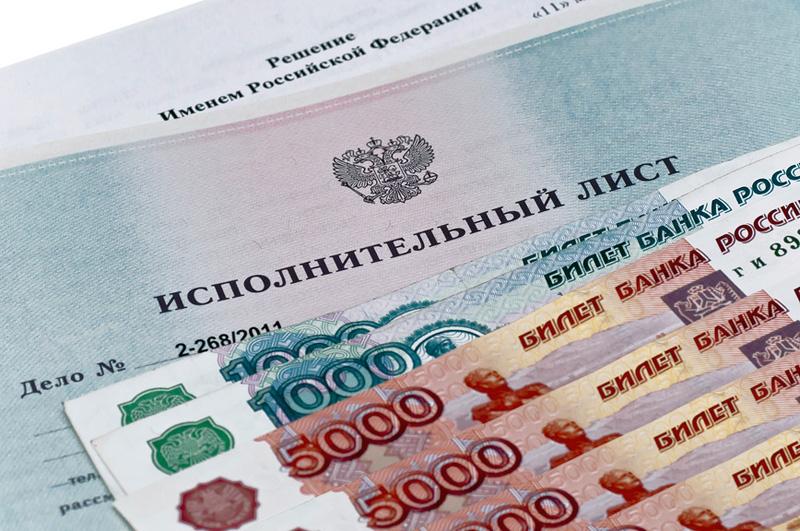 Как осуществляется удержание алиментов в российском законодательстве?