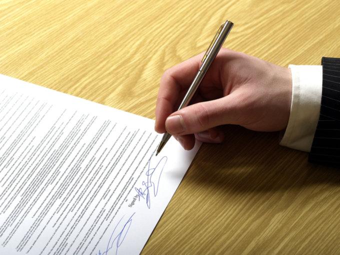 Форма договора дарения, требования к документу и условия сделки