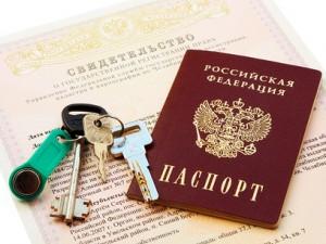 Изображение - Образец доверенности на заключение договора купли-продажи недвижимости 235baff48090d275c50fcb2c76e7eff9