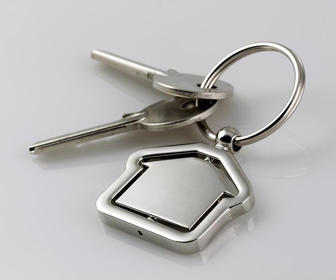 Изображение - Можно ли оспорить дарственную на квартиру или дом (до и после смерти дарителя) 452522de666ba452e1bd1c1dfc5f0d4e