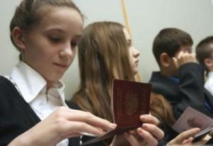 Изображение - Как быстро получить паспорт в 14 лет подробная инструкция af659a4f34e1439615f06ca2d5941c53