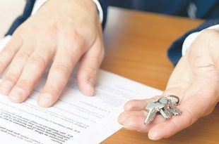 Акт приема-передачи квартиры при дарении