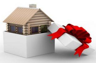 Условия дарения недвижимости