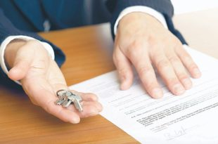 Какой срок действия предусмотрен для дарственной на недвижимость