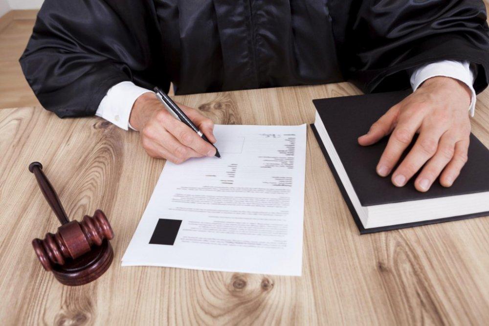 апеляция решения суда